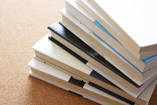 【保存版】本を処分する3つの方法をオススメ順に紹介!売れない本の捨て方も