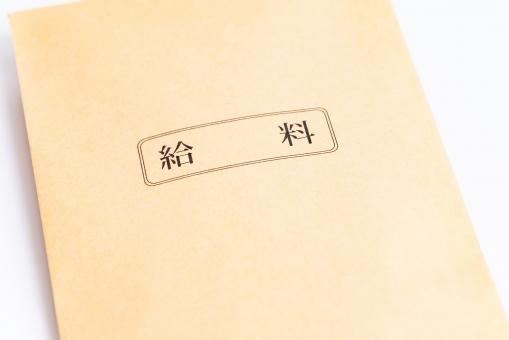 【エンバーマー】給料は月30万円+α。その資格のとり方や仕事内容について説明!