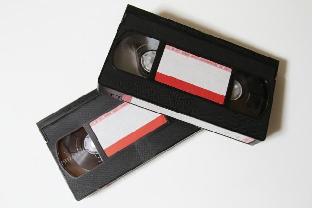 【ビデオテープの捨て方3選】捨てる前にダビングも忘れずに!(2020年最新版)