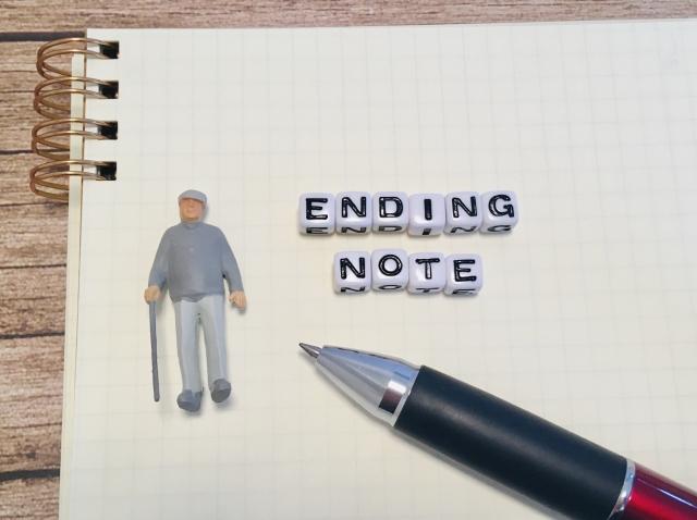 【生前整理】エンディングノートの書き方!終活には欠かせないこと